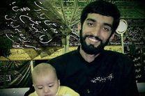 ساخت یادمان شهید محسن حججی