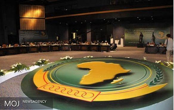 مغرب در سیاست صندلی خالی تجدید نظر کرد / به اتحادیه آفریقا باز گردیم