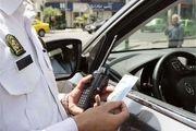 جریمه بیش از 1000 خودروی متخلف در اصفهان