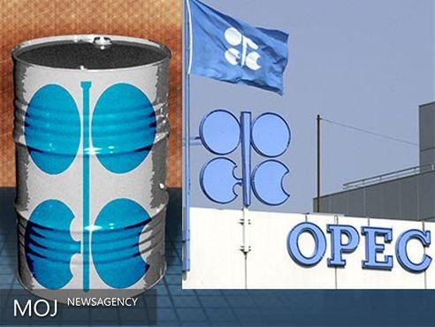 اوپک حدود ۳۳ میلیون بشکه نفت تولید کرد