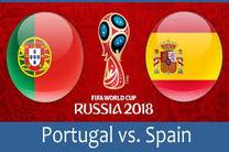 ترکیب اصلی تیمهای پرتغال و اسپانیا مشخص شد