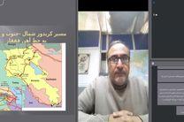 اتصال ایران به شبکه حمل و نقل گرجستان و تاجیکستان