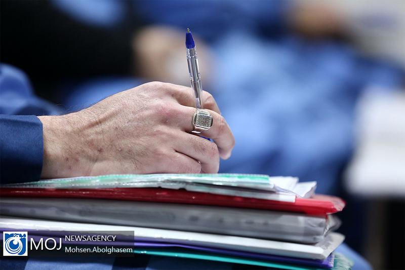 محاکمه متهمان پرونده «آفتاب ری» به ریاست قاضی طاهرنژاد