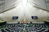 مجلس به روحانی تذکر داد