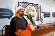 مسابقات منطقه ای قرآن کریم اوقاف مازندران آغاز شد