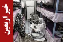 واریز ۶۳۰ میلیون تومان برای معاش خانواده زندانیان / خیر اربعین ۴ میلیارد تومانی شد