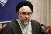 بیانیه گام دوم، دائره المعارف انقلاب اسلامی است