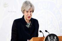 استقبال ترزا می از تصمیم اتحادیه اروپا