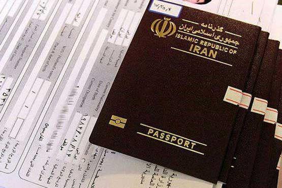 متقاضیان گذرنامه برای اخذ ویزا به دفاتر خدماتی - زیارتی مراجعه کنند