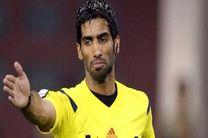 داور بازی تیم ملی فوتبال امید ایران و ازبکستان مشخص شد