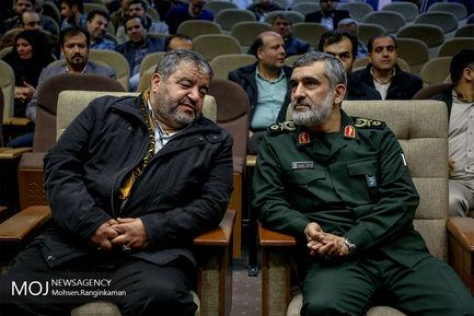 اختتامیه چهارمین جشنواره سلمان فارسی