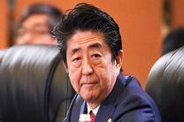 نخست وزیر ژاپن به عربستان سعودی سفر می کند