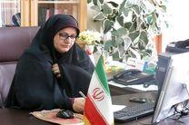 ابلاغ شیوه نامه اجرایی « برنامه ویژه مدرسه » به مدارس ابتدایی استان گیلان
