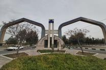سازمان آرامستانها 4 میلیارد تومان به شهروندان تخفیف داد