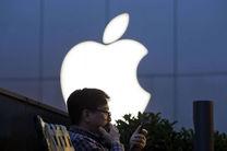 سهام اپل دوباره رکورد زد