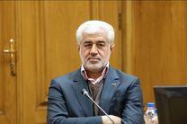 ارائه خدمات سلامتمحور در محلات محروم/اجرای طرح پایلوت مراکز سلامت روان محلی در تهران
