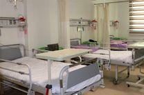 افزایش 150 تخت به تختهای بیمارستانی در اردبیل