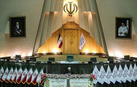 فرش قرمز مجلس برای تحلیف روحانی
