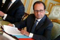 فیش های حقوقی کارکنان الیزه / رئیس جمهور فرانسه ۱۵۰ هزار یورو می گیرد + عکس