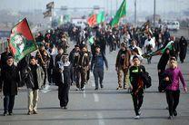 اعزام خبرنگاران گیلانی به مراسم اربعین حسینی