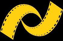 برنامه فیلم های سینمایی شبکه نمایش به مناسبت روز ارتش اعلام شد