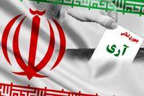 12 فروردین تجلی عشق و اعتقاد ملت ایران به نظام است
