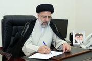 پیام تسلیت رییس جمهور در پی درگذشت حجت الاسلام زرگر