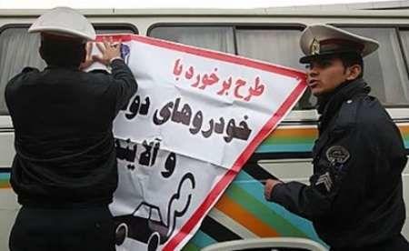 اجرای طرح برخورد با خودروهای دودزا و فاقد معاینه فنی در اصفهان