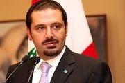 سعد حریری دوباره نخست وزیر لبنان می شود؟