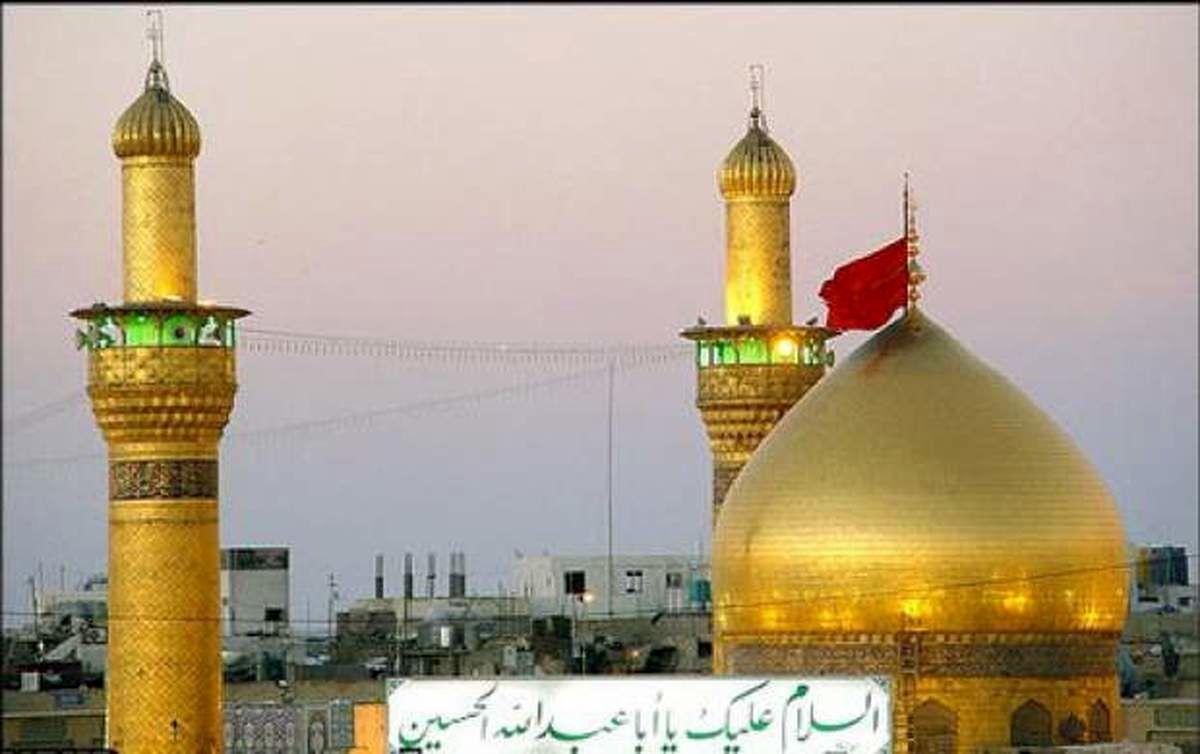 پرچم گنبد حرم امام حسین (ع) تعویض شد
