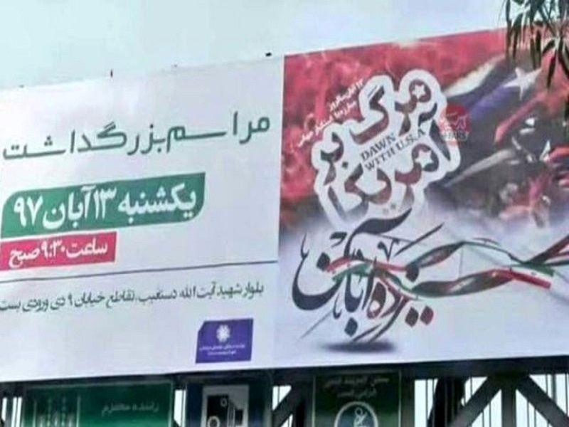 شورای هماهنگی تبلیغات اسلامی استان فارس توضیح داد