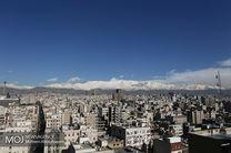 کیفیت هوای تهران در 24 بهمن 97 سالم است