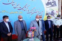 نواخته شدن زنگ بازگشایی مدارس استان اصفهان در شاهین شهر