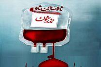 طرح نذر خون در ایام محرم در اصفهان