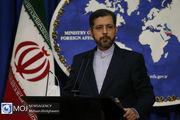 هیات مذاکره کننده ایرانی امروز به وین سفر کرد