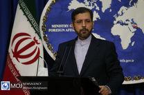 منتظر اطلاعات درباره توقیف کشتی ایرانی هستیم/ همکاری ایران با آژانس متوقف نمی شود