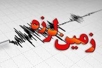 وقوع زلزله ۷ ریشتری مرگبار در مکزیک