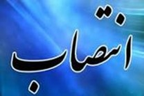 سرپرست اداره کل فرهنگ و ارشاد اسلامی استان تهران منصوب شد