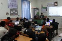 آموزش هوشمند در مدارس هوشمند کشور جاری نیست