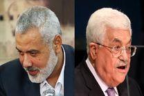 تماس تلفنی اسماعیل هنیه با محمود عباس