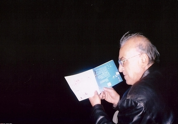 رمان «دال» گلابدرهای بازخوانی شد