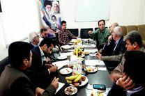 تاسیس مجمع خیرین صندوق بیمه اجتماعی کشاورزان در مازندران