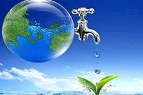 مشارکت گسترده آبفای استان اصفهان در همایش ملی مدیریت مصرف آب