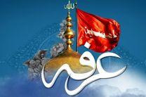 برگزاری دعای عرفه در 6 امامزاده شهرستان شهرضا