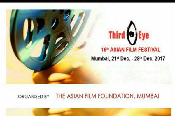 جشنواره فیلم آسیایی چشم سوم در هند برگزار می شود