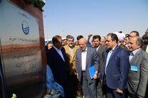 تامین آب آشامیدنی بهداشتی برای ۲۵۲ روستای محروم با عاملیت بانک کشاورزی
