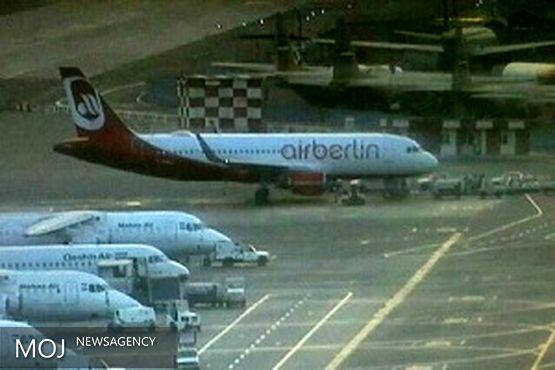 فرود اضطراری هواپیمای آلمانی در مهرآباد