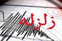 زلزله سوزا را لرزاند