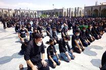 عدم برگزاری دسته های عزاداری در روزهای تاسوعا و عاشورا در هرمزگان/ نماز ظهر عاشورا لغو شد