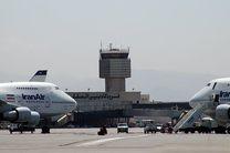 2 هواپیمای ناخوانده در فرودگاه اصفهان
